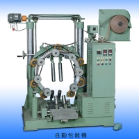 Automatic PE / Paper Wrapping Machine