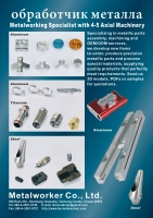 Cens.com Catalogue METALWORKER CO., LTD.