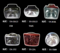 Cens.com Motorcycle lamp TAIWAN K-LITE INDUSTRY CO., LTD.