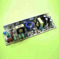 EP-105 105W power supply