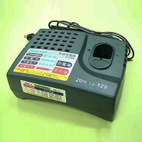 SH-100 20 Min. Battery Charger