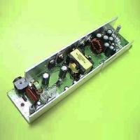 UPS-80 80W POS power supply