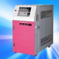 Thermostatic Mold-Temperature Controller