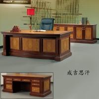 主管桌 (成吉思汗系列)