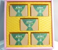 Cens.com Chinese Juniper Essence Oil-Added Whitening Skincare Gift Box YU LI HANG BIOCHEMICAL SKILL SUBJECT INDUSTRIAL CO., LTD.