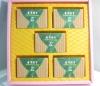 Chinese Juniper Essence Oil-Added Whitening Skincare Gift Box