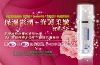 Advanced Hydrating Rose Moisturizer