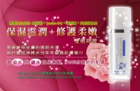 Advanced Hydrating Rose Moisturizer
