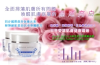 Peptides revitalizing Cream
