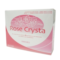 Rose Crysta