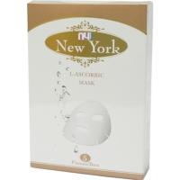 New York 左C嫩白保濕面膜
