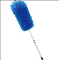 Netted P.P Duster