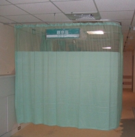 Cubicle Curtain
