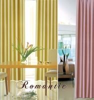 Flame Retardant Blackout Curtain