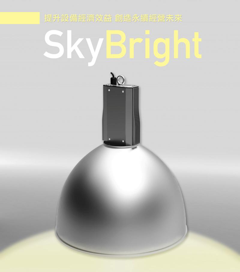SkyBright High-Bay Light