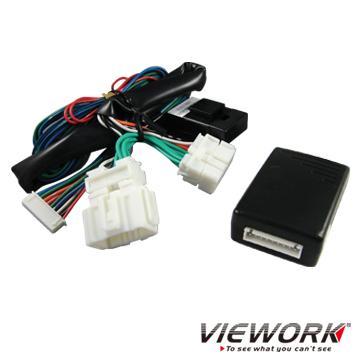 Mirrors Folding Control Kit (HONDA CRV 2nd, CRV 3rd, Civic 8th, Fit)