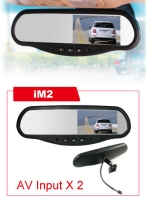 i Mirror for Car Reversing (AV Input X 2)