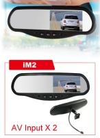 i Mirror for Car Reversing (AV Input X 2)