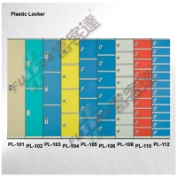 Cens.com Plastic Locker TAIWAN LOCK CO., LTD.