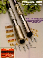 Cens.com  Ceiling Fastening Tool / Powder Actuated Tools  PREGUN INDUSTRIAL CO., LTD.