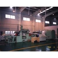 Single-side Plastic Laminating Machine