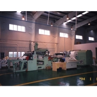 Single-side Plastic Laminating Machine