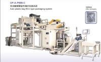 Auto plastic bag fill-in type packaging machine