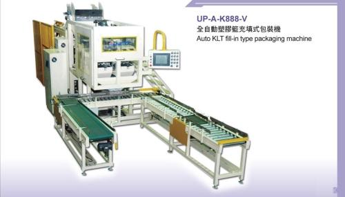 Auto KLT fill-in type packaging machine