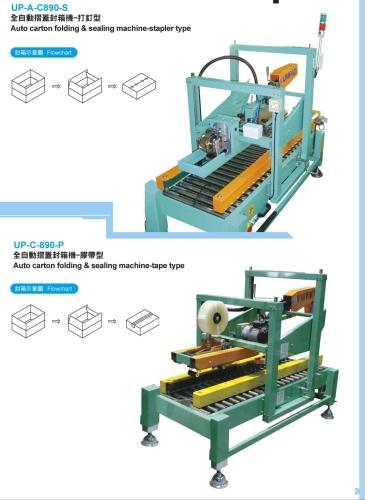 Auto carton folding & sealing machine