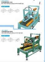 Cens.com 全自動摺蓋封箱機 全立發國際開發有限公司