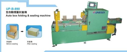 Auto box folding & sealing machine