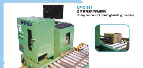 Computer control printing/labeling machine