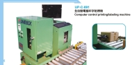 Cens.com Computer control printing/labeling machine UNIPACK EQUIPMENT CO., LTD.