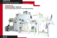 Auto fix-weight filling machine for heat treatment/plating