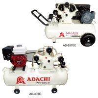 Air Compressors Engine & Motor Type Compressors