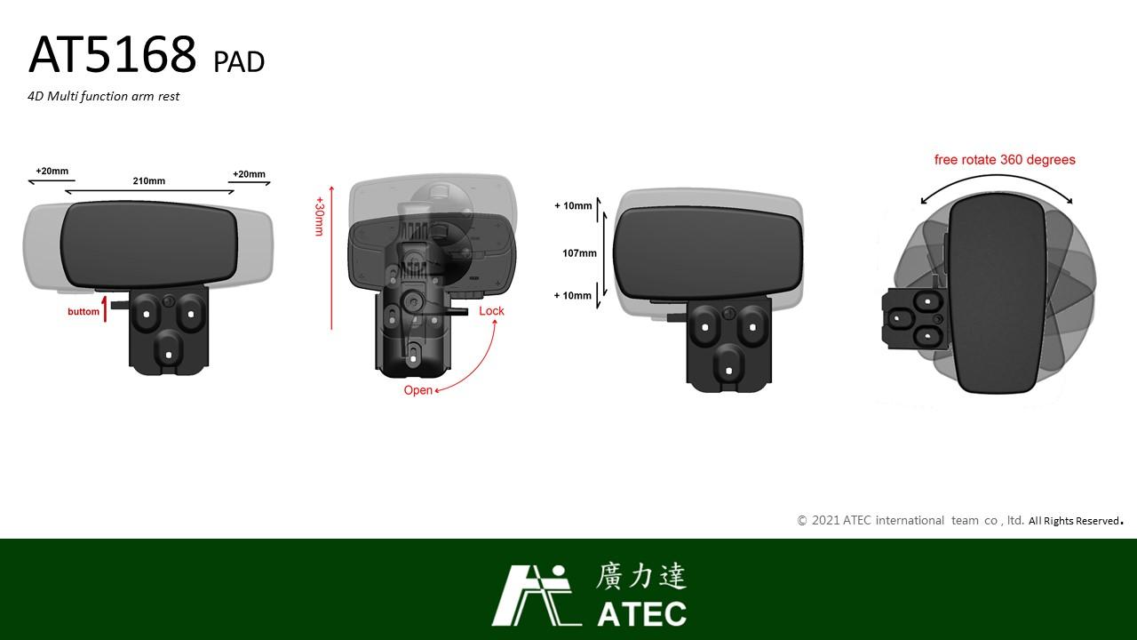 3D扶手+調整扶手架
