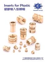 Cens.com Inserts for Plastic SHARP-EYED PRECISION PARTS CO., LTD.