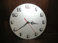 Glass Quartz Clock - REVOLVING SHADOW