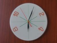 Class Quartz Clock - EVEN