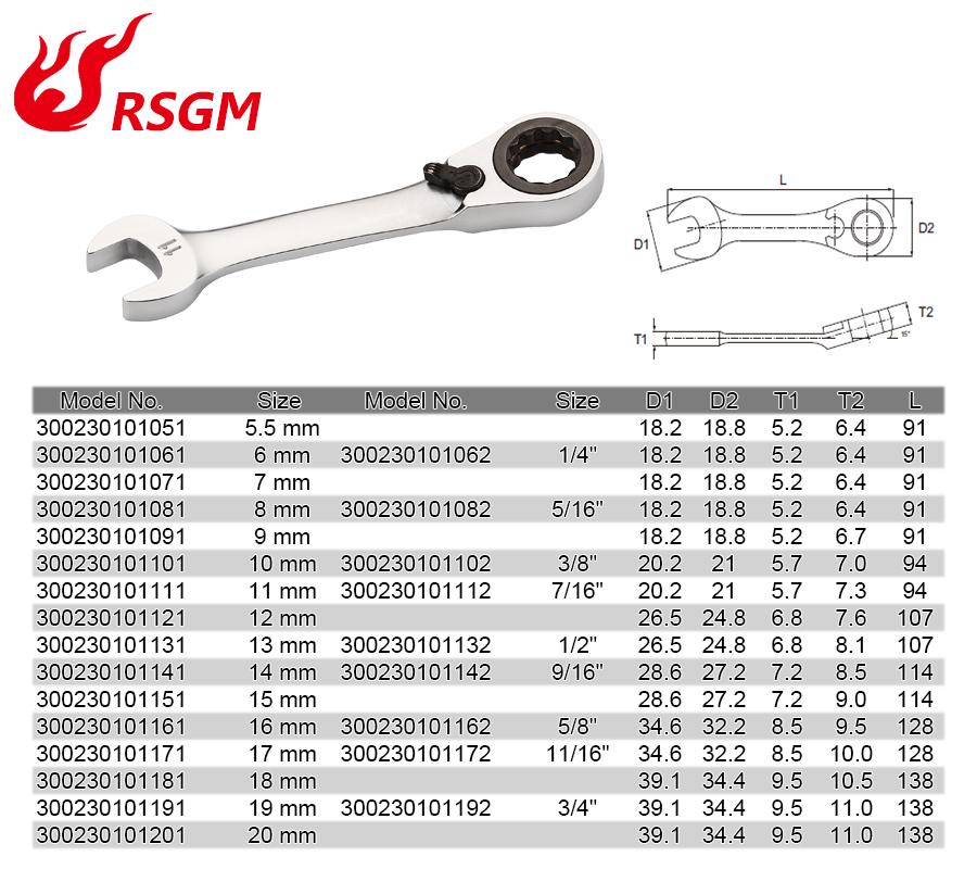 RSGM- Stubby Reversible