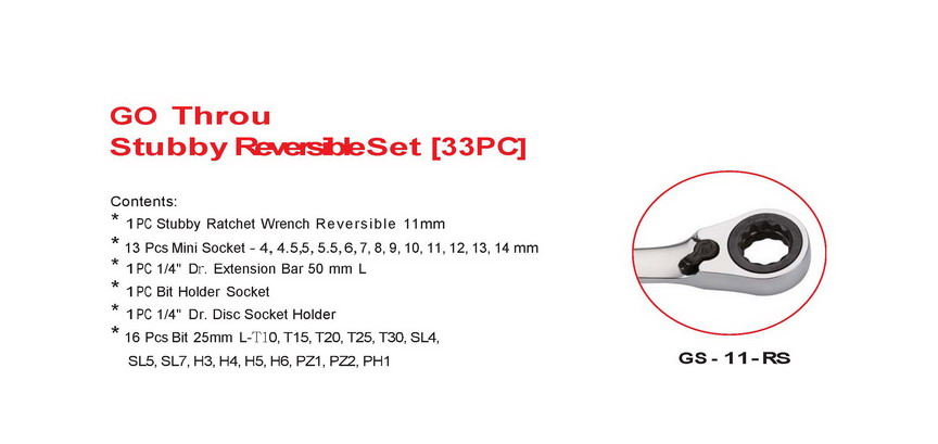 Go Throu Stubby Reversible Set(33pcs)