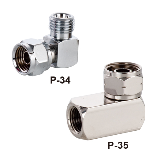 Air-tool parts & accessories