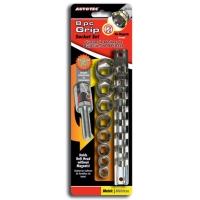 Cens.com 8pc Grip Socket Set OZARK GLOBAL ENTERPRISE HOLDING LTD.