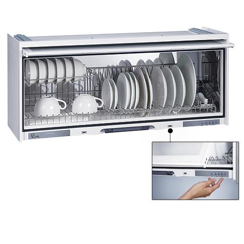 Under-cabinet Dish Dryer W/Touch Panel