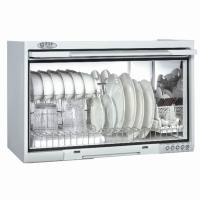 Under-cabinet Dish Dryer