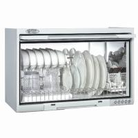 Tabletop Dish Dryer