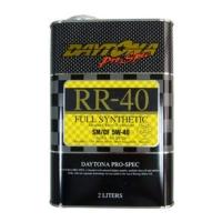 Daytona Pro-Spec RR-40