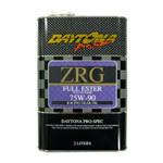 Daytona Pro-Spec ZRG 75W/90