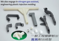 Cens.com plastic injection molding BOUL WEY PLASTIC INDUSTRIAL CO., LTD.