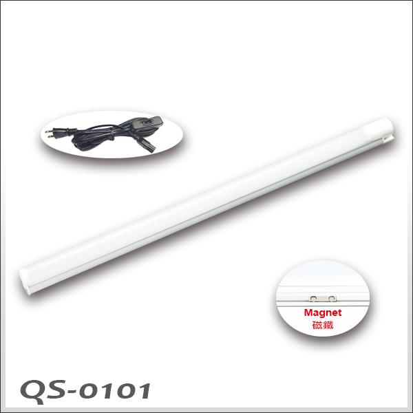 LED Magnet lamp
